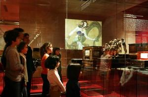 museumusica5