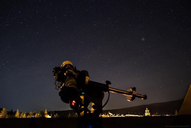 Parc Astronòmic de les muntanyes de Prades